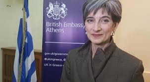 Μήνυμα της Βρετανίδας Πρέσβεως Κέιτ Σμιθ (video)