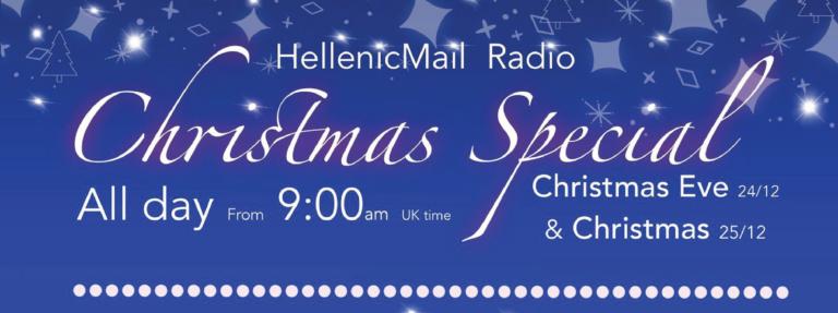 Χριστούγεννα – Πρωτοχρονιά στο Hellenicmail.co.uk και HellenicMail Radio.